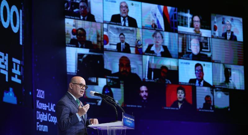 2021 Korea-LAC Digital Cooperation Forum
