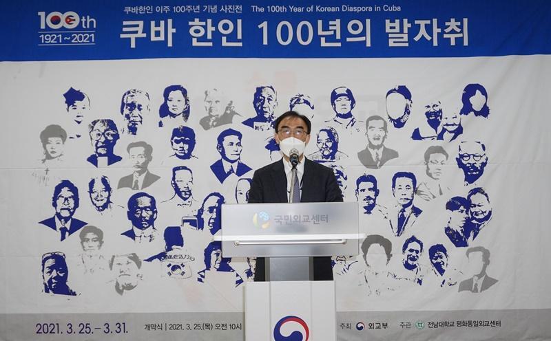 20210326_100th Year of Korean Diaspora in Cuba