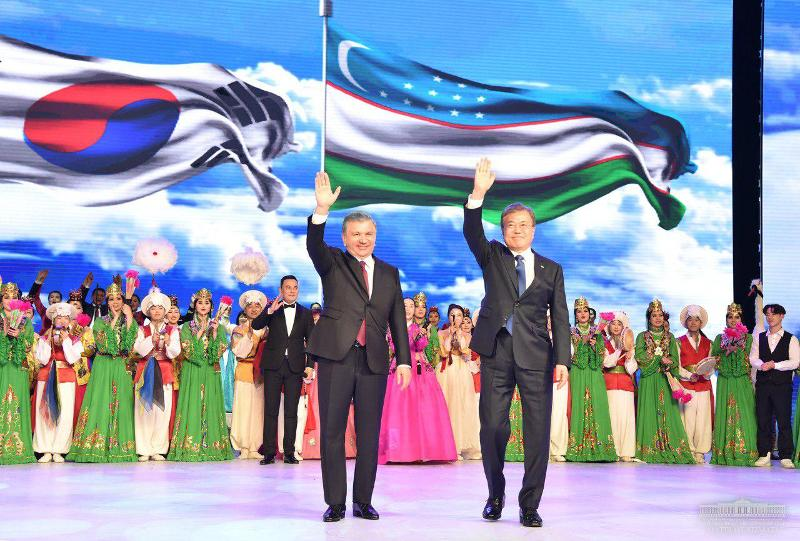 Concert of Uzbekistan and Korean peoples' friendship