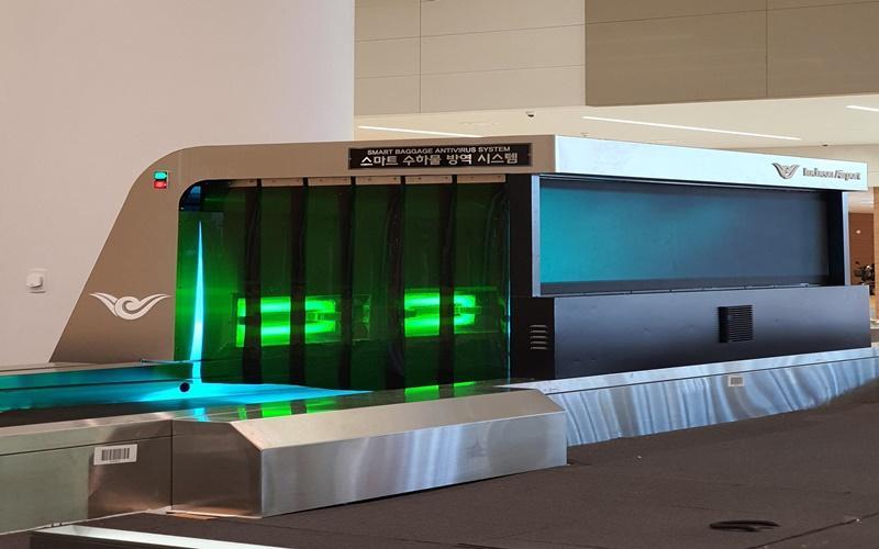 20210427_smart baggage antivirus system