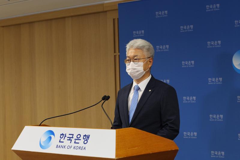 Park Yang-su, head of the economics statistics department at Bank of Korea