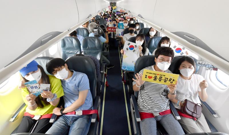 20210815_Dokdo_fly