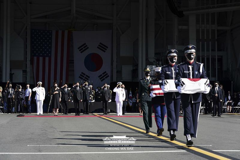 Repatriation of the remains of Korean and American troops
