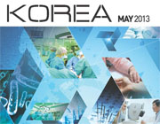 KOREA [2013 VOL.9 No.05]