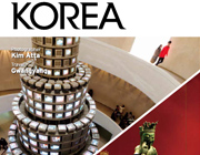 KOREA [2014 VOL.10 No.03]