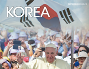 KOREA [2014 VOL.10 No.09]