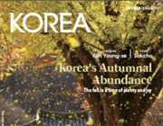 KOREA [2014 VOL.10 No.10]