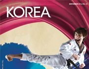 KOREA [2014 VOL.10 No.11]