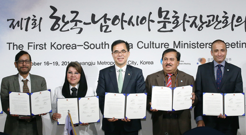 Korea, South Asia ministers adop...