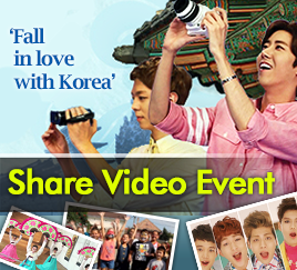 'Fall   in love   with Korea' Share Video Event