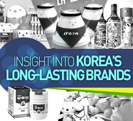 Insight into Korea's long-lasting brands
