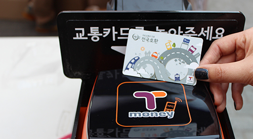 Tmoney: one transportation card,...
