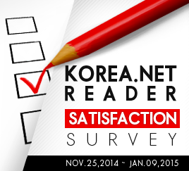 Korea.net reader Satisfaction Survey
