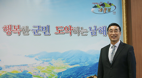 'Welcome to Namhae, a treasure t...