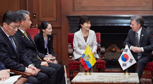 Korea, Colombia to boost partner...